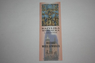 Bazylika Mariacka  cegiełka na renowację/ доставка товаров из Польши и Allegro на русском