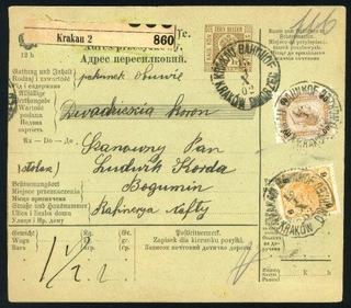 1902 Zabór Austriacki Galicja Kraków Dworzec доставка товаров из Польши и Allegro на русском