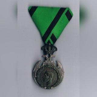 СЕРБИЯ - награда за войну с Албанией 1915 доставка товаров из Польши и Allegro на русском