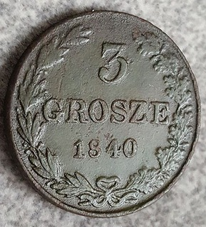 3 Копейки 1840 доставка товаров из Польши и Allegro на русском