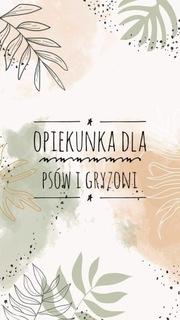 Opiekunka dla psów i gryzoni доставка товаров из Польши и Allegro на русском