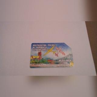 Старые телефонные карточки доставка товаров из Польши и Allegro на русском