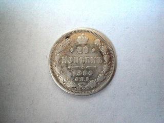 20 KOPIEJEK 1886 R  доставка товаров из Польши и Allegro на русском