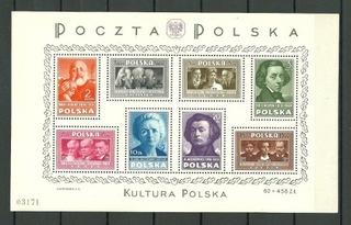 Block Fi 10, ** Культура, низкая стартовая цена  доставка товаров из Польши и Allegro на русском