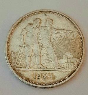 Rosja/ZSRR 1 rubel 1924r. Rolnik i Robotnik,Piękny доставка товаров из Польши и Allegro на русском