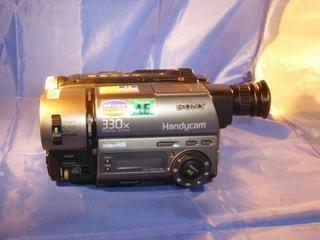 камера sony hi8 ccd-tr515e возможность новая коробка доставка товаров из Польши и Allegro на русском