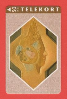 БЛЮДА рельеф барельеф фауна птица голова / 00599 доставка товаров из Польши и Allegro на русском