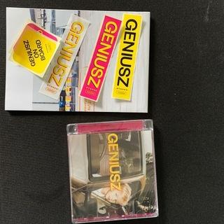 Rasmentalism - Гений CD ltd limited предзаказа доставка товаров из Польши и Allegro на русском