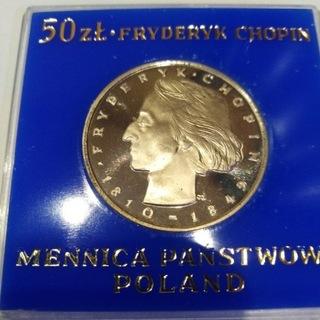 50 zł 1974 Fryderyk Chopin mennicza niski nakład доставка товаров из Польши и Allegro на русском