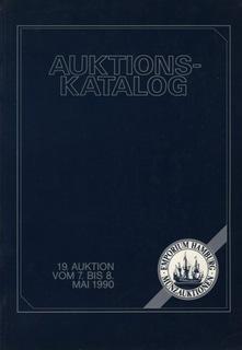 Emporium Hamburg 7.05.1990 доставка товаров из Польши и Allegro на русском
