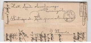 Przemyśl Filia 1895 доставка товаров из Польши и Allegro на русском
