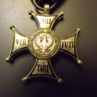 Krzyż Virtuti Militari V Kl. Mennica po 1945 roku доставка товаров из Польши и Allegro на русском