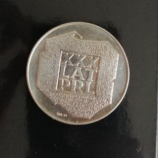 200 zł XXX Lat PRL 1974 - Srebro - Piękna доставка товаров из Польши и Allegro на русском