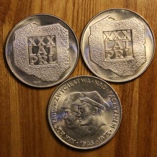 zestaw 3x200 zł PRL srebro доставка товаров из Польши и Allegro на русском