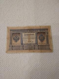 1 рубль 1898 Pleske доставка товаров из Польши и Allegro на русском