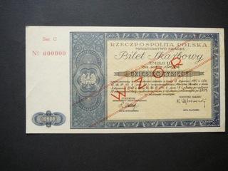 10 000 zł - 1947 Emisja III WZÓR доставка товаров из Польши и Allegro на русском