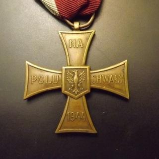 Крест Доблести 1944 г., после 1945 г., оригинал  доставка товаров из Польши и Allegro на русском