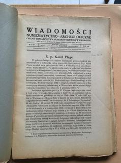 WIADOMOŚCI NUMIZMATYCZNO ARCHEOLOGICZNE ROK 1926 доставка товаров из Польши и Allegro на русском