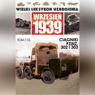 Большой лексикон вооружения 110 доставка товаров из Польши и Allegro на русском