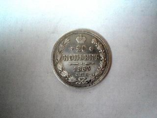ROSJA: 20 KOPIEJEK 1863 R - ŁADNY STAN доставка товаров из Польши и Allegro на русском