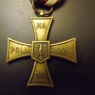 Крест Доблести 1944 г., после 1945 г.  доставка товаров из Польши и Allegro на русском