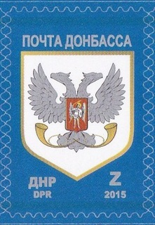 Poczta w Donbasie доставка товаров из Польши и Allegro на русском