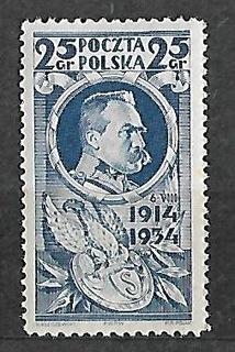 Fi 266** Юзеф Пилсудский 1934 краш доставка товаров из Польши и Allegro на русском