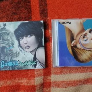 Dwie płyty. Guova