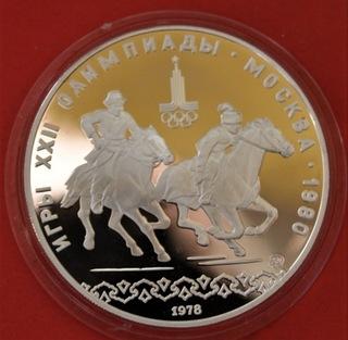 10 Rubli 1978 r. Gra konna - uncja srebra   Proof. доставка товаров из Польши и Allegro на русском