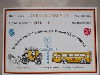 Бумажная коробка с немецкой картой по телефону. доставка товаров из Польши и Allegro на русском