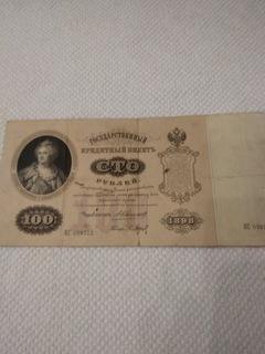 Banknot Rosja 100 rubli 1898 доставка товаров из Польши и Allegro на русском