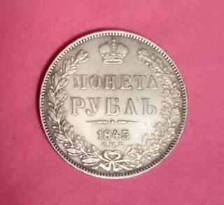 Rubel 1845 car Aleksander I доставка товаров из Польши и Allegro на русском