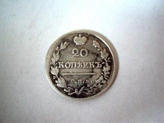 20 KOPIEJEK 1821 R  доставка товаров из Польши и Allegro на русском