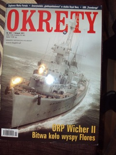 OKRĘTY 9/2011 доставка товаров из Польши и Allegro на русском