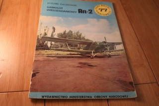 TBiU 79 HAUBICA KAL. 122 мм WZ. 1938 Уникальный от 1 злотого  доставка товаров из Польши и Allegro на русском