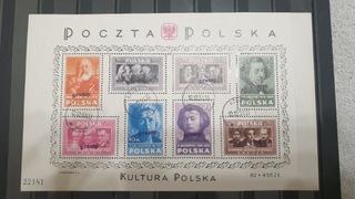 BLOK KULTURA KASOWANY OKOLICZNOŚCIOWO доставка товаров из Польши и Allegro на русском