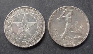 50 kopiejek 1921 + 1925 - 2 monety. доставка товаров из Польши и Allegro на русском