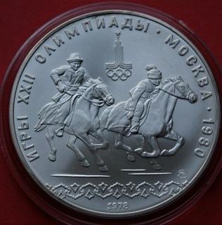 10 Rubli 1978 r. MM - Gra konna - Uncja srebra доставка товаров из Польши и Allegro на русском