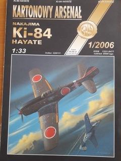 Ki-84 Hayate Haliński 1:33 доставка товаров из Польши и Allegro на русском