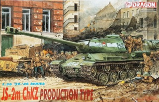 DRAGON 6018 JS-2m ChKZ Production type доставка товаров из Польши и Allegro на русском