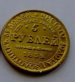 Carska Rosja 5 Rubli  доставка товаров из Польши и Allegro на русском