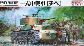 FM 12 3800 Army Medium Tank Type 1