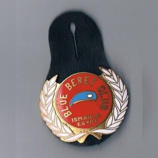 UNEF II - Клуб Błękitynych Беретов ООН доставка товаров из Польши и Allegro на русском