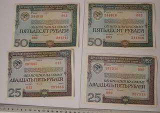 Rosja ZSRR CCCP 25, 50 Rubli 1982 Obligacja  доставка товаров из Польши и Allegro на русском