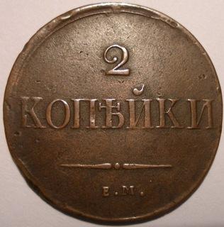 ROSJA 2 kopiejki 1837, ŁADNE I RZADKIE доставка товаров из Польши и Allegro на русском