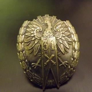 Знак 31-Го Полка Легкой Артиллерии Торунь доставка товаров из Польши и Allegro на русском