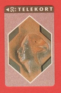 БЛЮДА рельеф барельеф фауна птица голова / 01895 доставка товаров из Польши и Allegro на русском