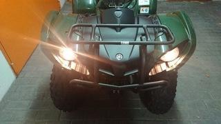 Quad Yamaha Gryzzly 125 доставка товаров из Польши и Allegro на русском