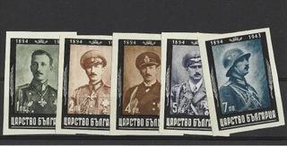Bułgaria, mi. 462-66, czyste bez podlepki ** доставка товаров из Польши и Allegro на русском