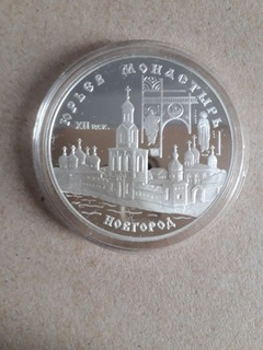 3 rub Monaster św Jerzego w Nowogrodzie доставка товаров из Польши и Allegro на русском